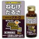 【第3類医薬品】 アオーク(AWOUK)(50mL×2本)〔眠気覚まし〕大木製薬