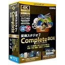 【送料無料】 テクノポリス 〔Win版〕 変換スタジオ 7 Complete BOX