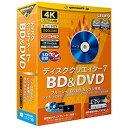 テクノポリス 〔Win版〕 ディスククリエイター7 BD&DVD