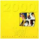 エイベックス エンタテインメント Avex Entertainment 中島みゆき/Singles 2000 【CD】