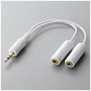 エレコム iPod対応 モバイルオーディオケーブル(0.1m) IPC-AS/WH IPCASWH