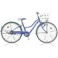 【送料無料】 ブリヂストン 26型 子供用自転車 ワイルドベリー(ブルーベリー/シングルシフト) WB606【組立商品につき返品不可】 【代金引換配送不可】の画像
