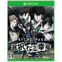 【送料無料】 5PB PSYCHO-PASS サイコパス 選択なき幸福 通常版【Xbox Oneゲームソフト】