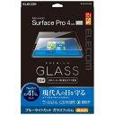 エレコム Surface Pro 4用 液晶保護ガラス ブルーライトカット TB-MSP4WFLGGBL