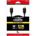 BUFFALO バッファロー BSHD2N50BK HDMIケーブル ブラック 5m /HDMI⇔HDMI /スタンダードタイプ /イーサネット対応