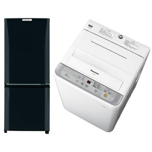 【標準設置費込み】 ビックカメラ.com 【新生活応援セット】 冷蔵庫・洗濯機セット5 (冷蔵庫B) 【三菱 2ドア冷蔵庫(146L)+パナソニック 全自動洗濯機(5.0kg)】