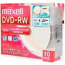 マクセル Maxell DW120WPA.10S 録画用DVD-RW ホワイト 10枚 /4.7GB /インクジェットプリンター対応 DW120WPA.10S