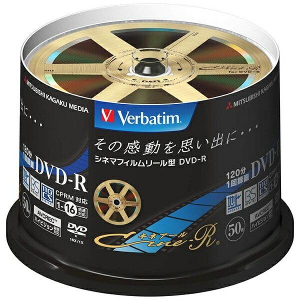 三菱ケミカルメディア 録画用DVD-R 1-16倍速対応 50枚 CPRM対応 VHR12JC50SV1