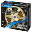 三菱化学メディア 録画用DVD-R 1-16倍速 10枚 CPRM対応 VHR12JC10V1