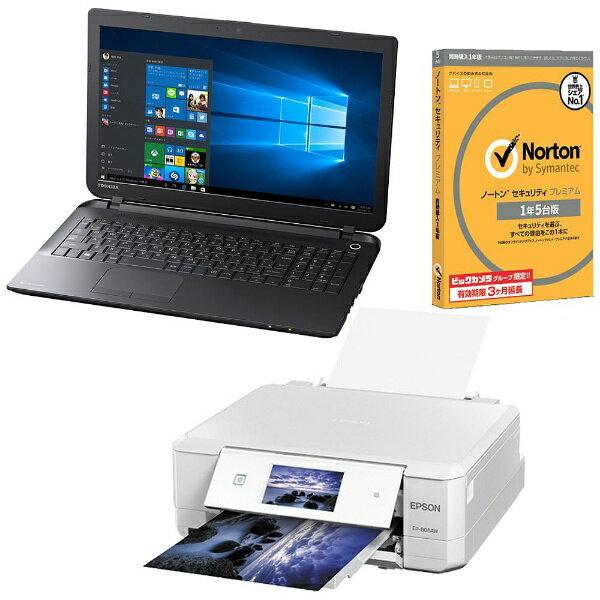 【送料無料】 ビックカメラ.com 東芝 新生活セット【B】 【東芝 15.6型ノートPC[Office付き・Win...