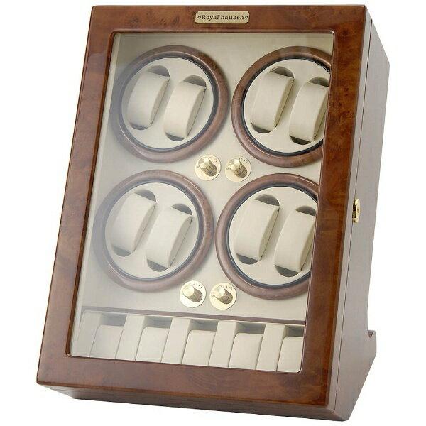 【送料無料】 ロイヤルハウゼン 8本巻き自動巻き上げ機(5本収納) GC03-Q88 (ブラウン)