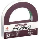 ニチバン NICHIBAN 屋外用両面テープ30mmX5m NWN30