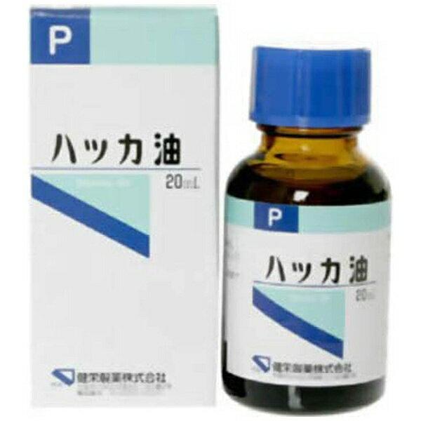 健栄製薬 ハッカ油 (20ml)