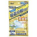 玉川衛材 Tamagawa-Eizai フィッティ 吸着分解マスク スーパーフィット ホワイト ふつう 5枚入
