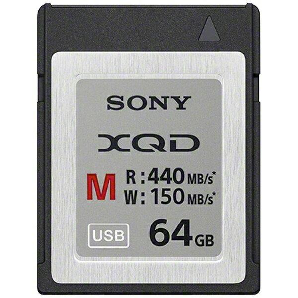 【送料無料】 ソニー 64GB XQDメモリーカード(Mシリーズ) QD-M64A