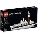 【送料無料】 レゴジャパン LEGO(レゴ) 21026 アーキテクチャー ヴェネツィアの画像