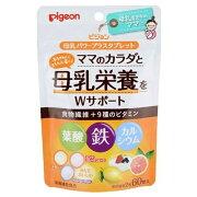 ピジョン pigeon ピジョン 母乳パワープラス タブレット 60粒入