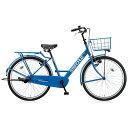 【送料無料】 ブリヂストン 26型 自転車 ステップクルーズ(F.Xソリッドブルー/シングルシフト) SC606【2016年モデル】【組立商品につき返品不可】 【代金引換配送不可】