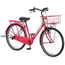 【送料無料】 ブリヂストン 26型 自転車 ステップクルーズ(E.Xチェリーローズ/シングルシフト) SC606【2016年モデル】【組立商品につき返品不可】 【代金引換配送不可】