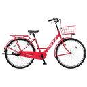 【送料無料】 ブリヂストン 26型 自転車 ステップクルーズ(E.Xチェリーローズ/シングルシフト) SC60T6【2016年/点灯虫モデル】 【代金引換配送不可】
