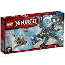 レゴジャパン LEGO(レゴ) 70602 ニンジャゴー ジェイのエレメント・ドラゴン