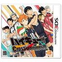 バンダイナムコエンターテイメント ハイキュー!! Cross team match! 通常版【3DSゲームソフト】