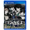 【送料無料】 5PB PSYCHO-PASS サイコパス 選択なき幸福 通常版【PS Vitaゲームソフト】