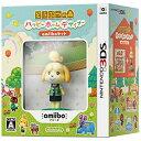 【送料無料】 任天堂 どうぶつの森 ハッピーホームデザイナー amiiboセット【3DSゲームソフト