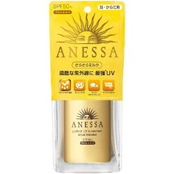資生堂【ANESSA(アネッサ)】パーフェクトUVアクアブースター(60ml)〔日焼け止め〕