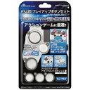アンサー Answer PS4用 プレイアップボタンセット ホワイト【PS4】