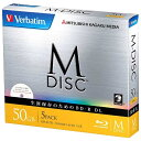 三菱ケミカルメディア MITSUBISHI CHEMICAL MEDIA 1-6倍速対応 データ用Blu-ray BD-R DL [M-DISC] (片面2層・50GB・5枚) DBR50RMDP5V1