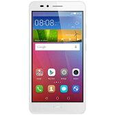 【送料無料】 HUAWEI HUAWEI GR5 シルバー「KII-L22-SILVER」 Android 5.1.1・5.5型・メモリ/ストレージ:2GB/16GB microSIMx1 SIMフリースマートフォン