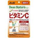 アサヒG食品 Dear-Natura(ディアナチュラ) スタ...