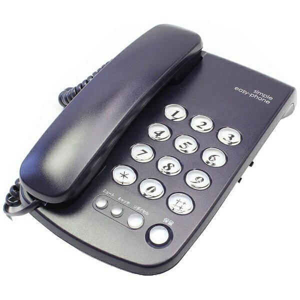 KITS IT01NN 電話機 シンプルイージーホン [子機なし]【ビックカメラグループオリジナル】【point_rb】