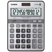 【送料無料】 カシオ 本格実務電卓 (12桁) DS-2DB