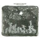 ソニーミュージックディストリビューション MISIA/星空のライヴ SONG BOOK 【CD】