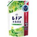 【あす楽対象】 P&G 【レノア】本格消臭 フレッシュグリーンの香り つめかえ用 超特大サイズ 1400ml〔柔軟剤〕