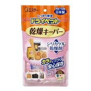 エステー ドライペット乾燥キーパー 12個〔除湿剤・乾燥剤〕