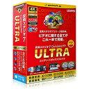 【送料無料】 gemsoft 〔Win版〕 変換スタジオ7 Complete BOX ULTRA