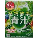 井藤漢方製薬 植物酵素青汁 3g×20袋【代引きの場合】大型商品と同一注文不可・最短日配送