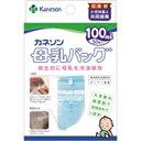 カネソン Kaneson 母乳バッグ100ml×50枚入〔保存用母乳パック〕【rb_pcp】