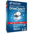 【送料無料】 イーフロンティア 〔Win版〕 ハードディスクかんたんコピー DriveClone 11 Workstation