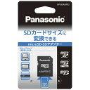 パナソニック microSD-SDアダプター RP-SDAD...