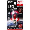 樂天商城 - ELPA(エルパ) LED装飾電球 「LEDエルパボールmini」(ナツメ球形・0.5W/赤色・口金E12) LDT1CR-G-E12-G107[LDT1CRGE12G107]