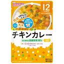 和光堂 wakodo グーグーキッチンチキンカレー(80g)〔離乳食 ベビーフード 〕