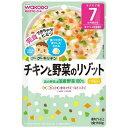 和光堂 【グーグーキッチン】チキンと野菜のリゾット(80g)〔離乳食・ベビーフード 〕