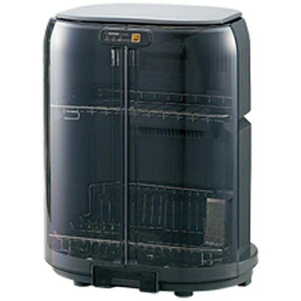 【送料無料】 象印マホービン 食器乾燥機 (5人分) EY-GB50-HA グレー[EYGB50]