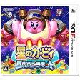 【あす楽対象】 任天堂 星のカービィ ロボボプラネット【3DSゲームソフト】