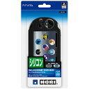 HORI Newシリコンカバー for PlayStation Vita ブラック【PSV(PCH-2000)】