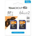 【あす楽対象】【送料無料】 TEAM 64GB・UHS-I対応・Class10対応SDXCカード(2枚セット) TXC064GU1DP